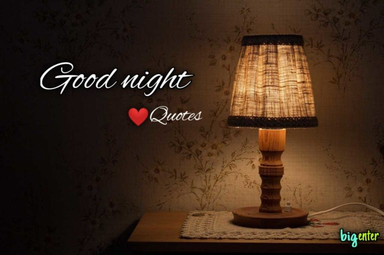 a good night quotes
