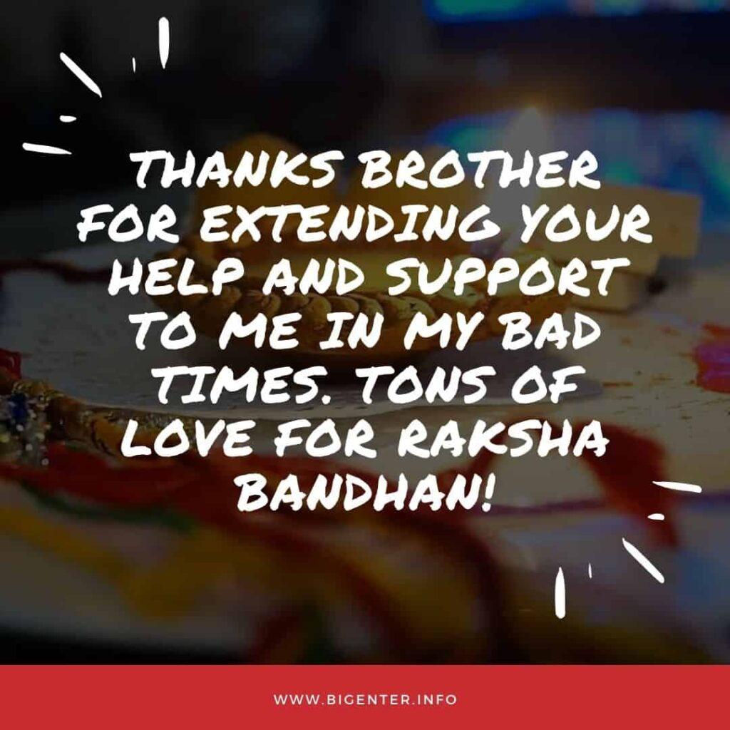 raksha bandhan quotes in english