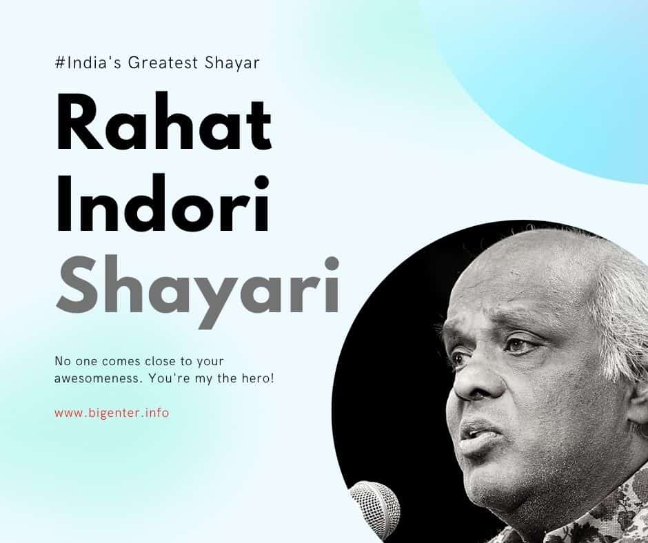 rahat indori shayari in hindi