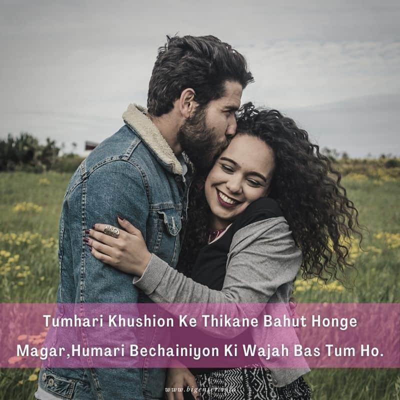 love shayari in english for girlfriend