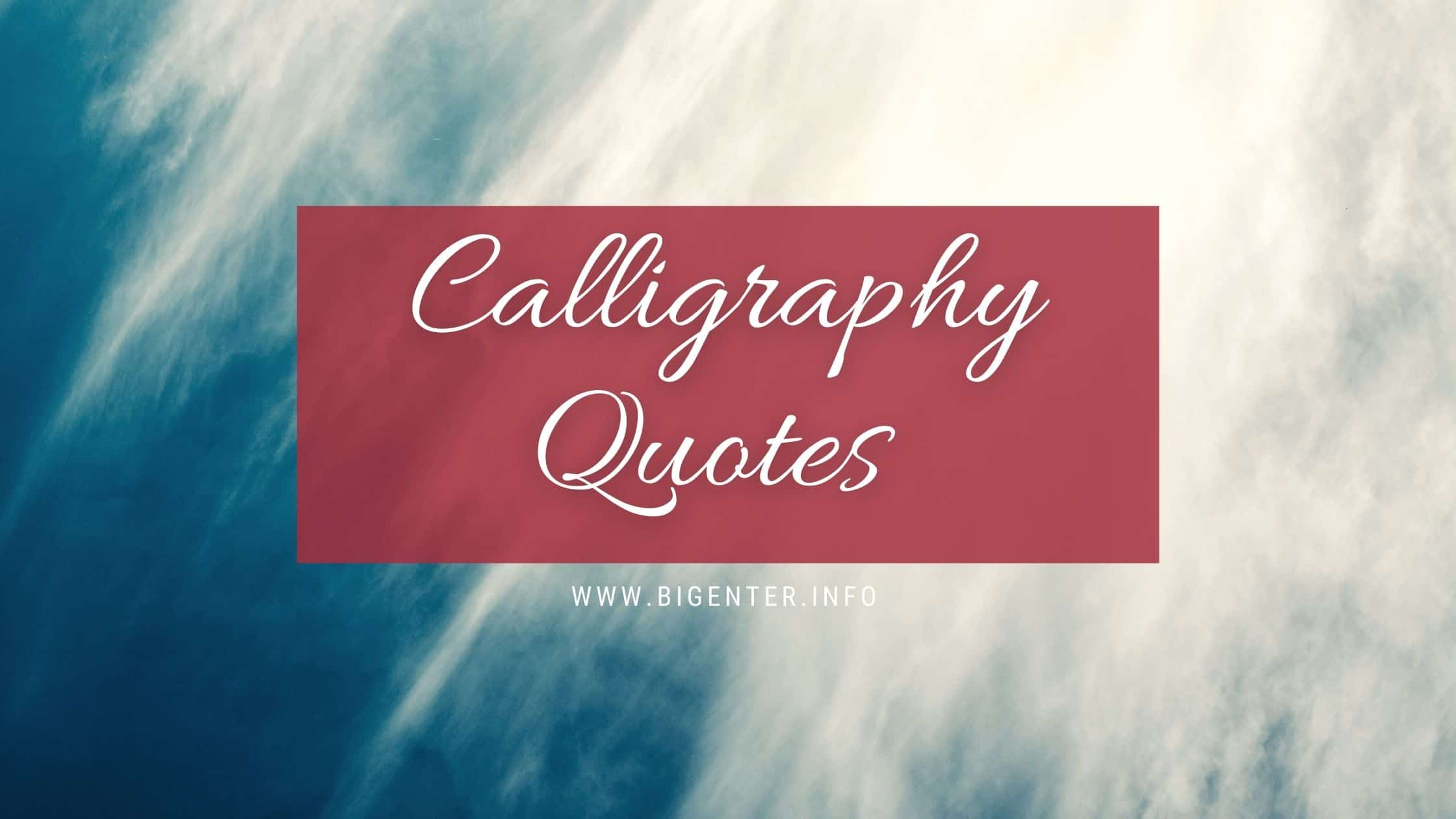 Calligraphy quotes on life