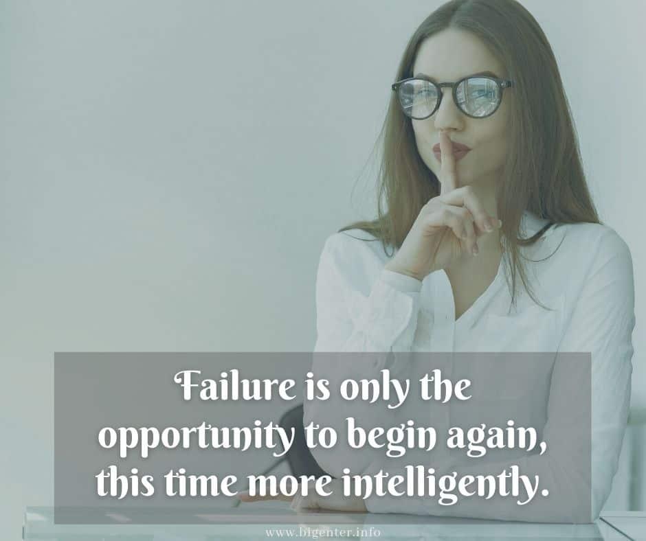 Self Focus Quotes