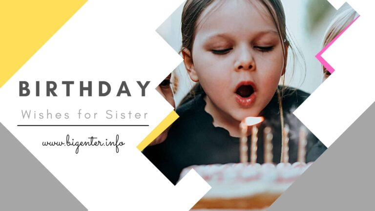 Quotes for Birthday Wishes to Sister