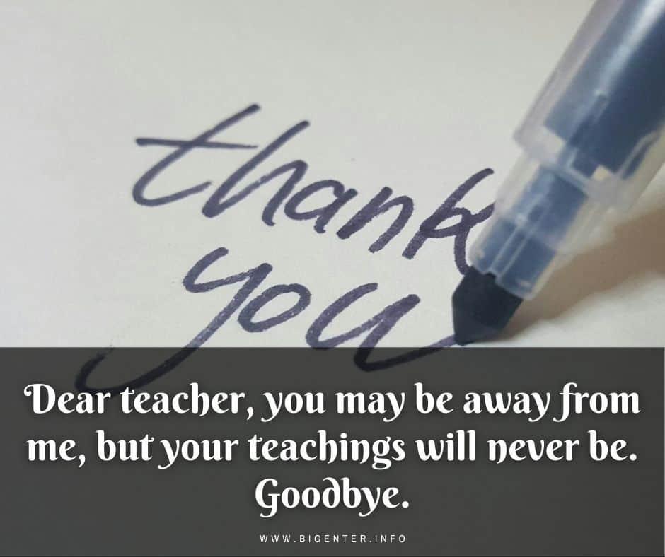 Retirement Quotes for Teachers