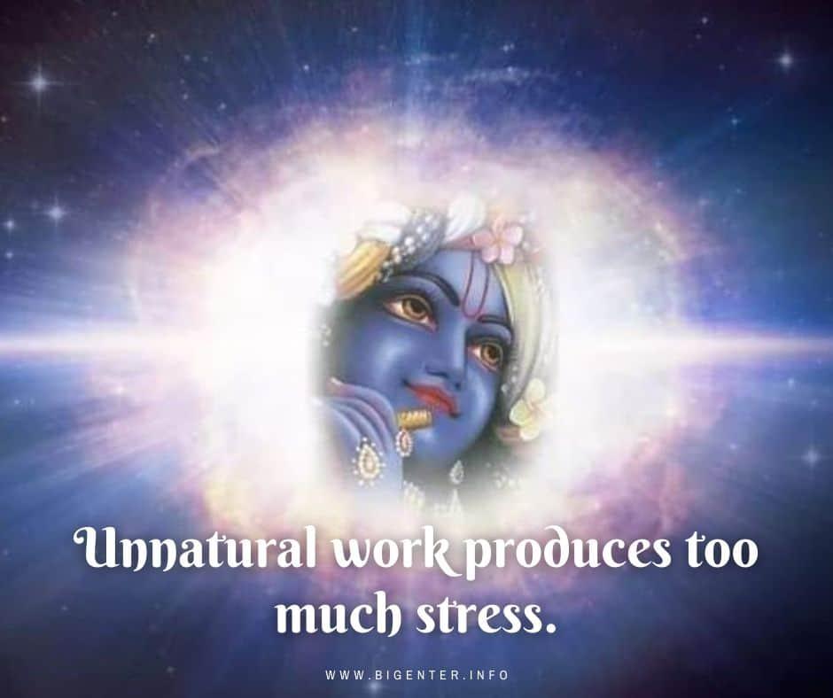 Krishna Quotes in English