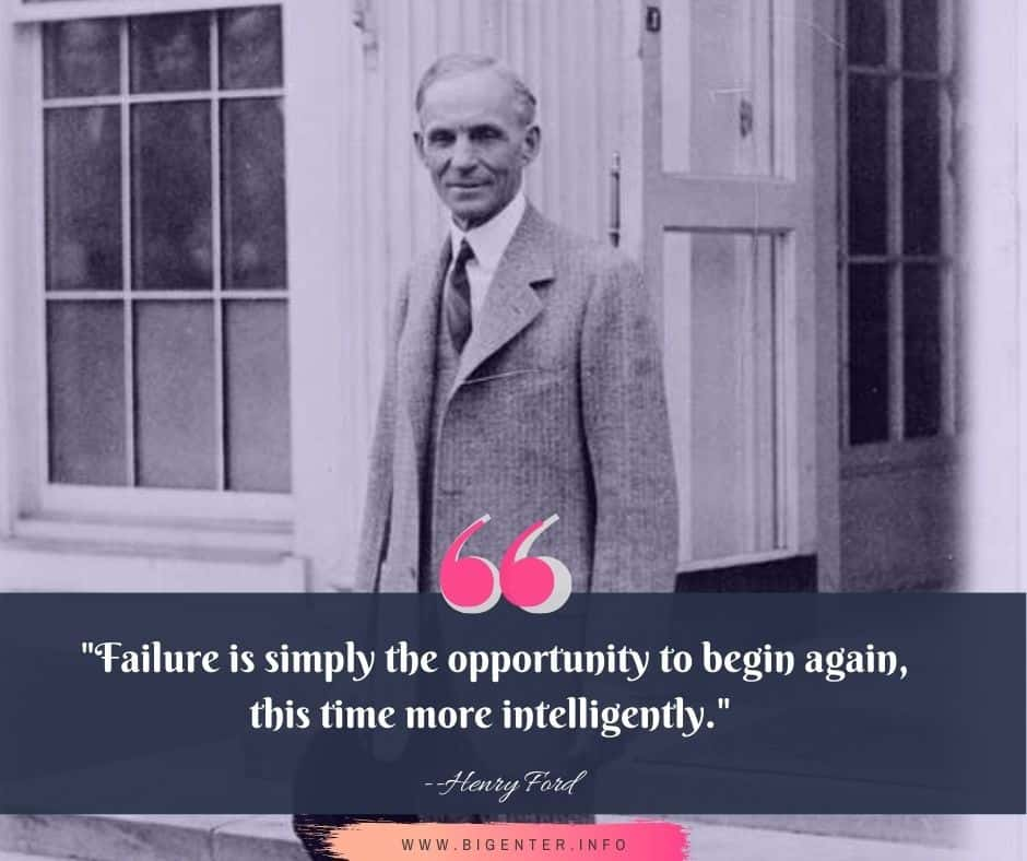 Best Henry Ford Quotes