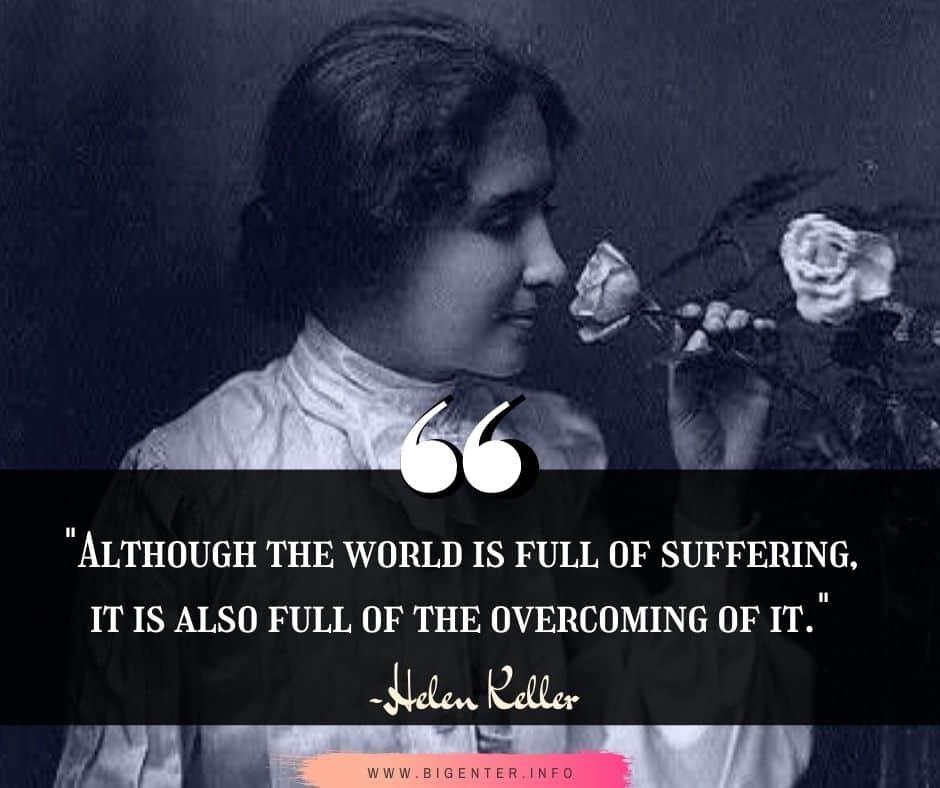 Hellen Keller Quotes Inspirational