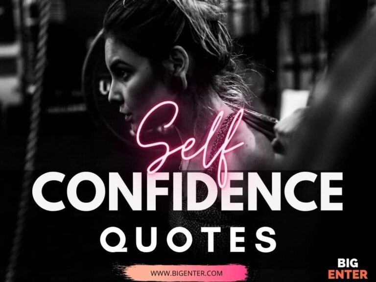 Quotes For Confidence