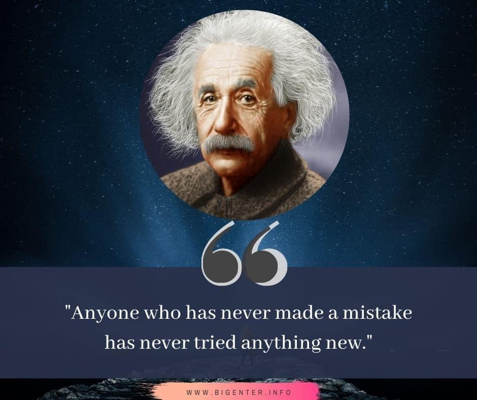 Quotes of Albert Einstein About Life