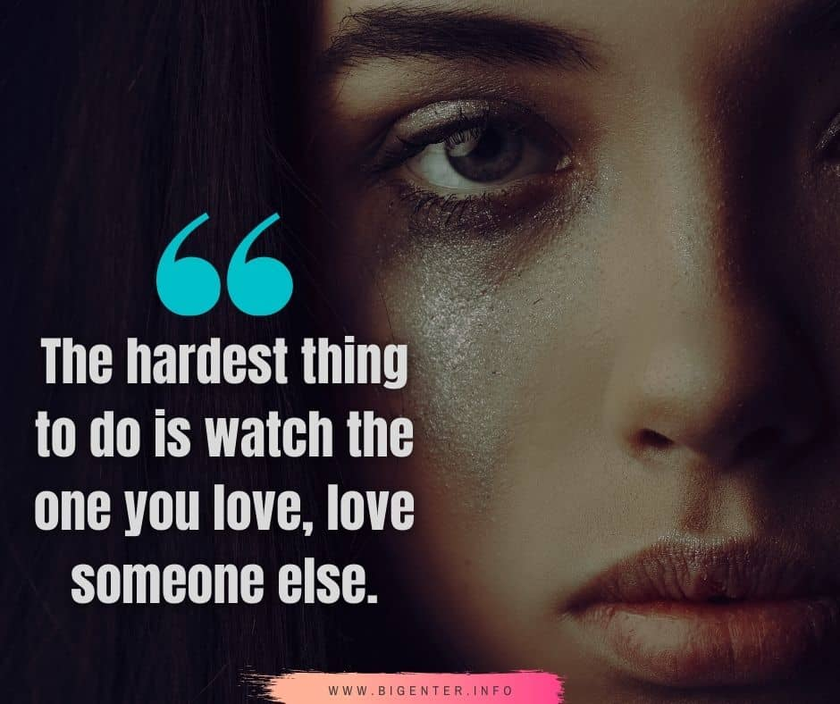 Sad One Sided Love Quotes