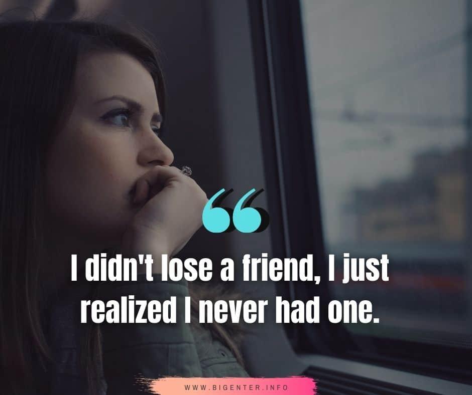 Friends Bad Attitude Quotes
